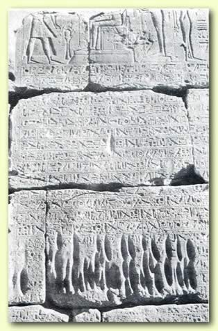 pietr The first extradition agreement in history (con versione in italiano) Romano Pisciotti
