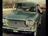 Una pubblicità originale: FIAT 1300
